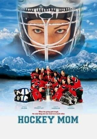 Chicks with Sticks - AKA Hockey Mom - 2003-4